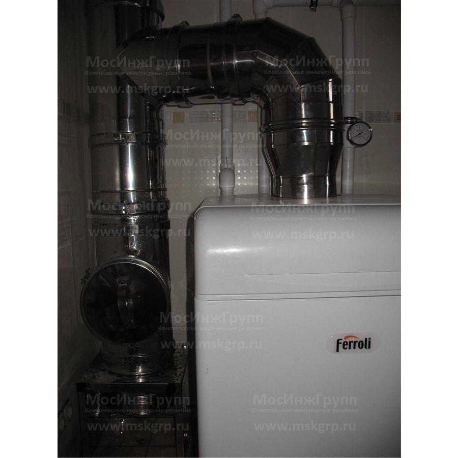Монтаж напольного газового котла Ferroli
