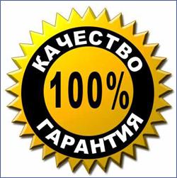 inzhenernye-sistemy-kottedzha-garantiya
